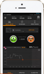uBinary mobile app